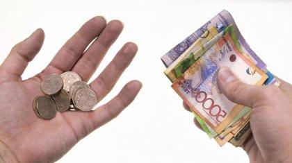 «В каком Казахстане так платят?»: данные о средней зарплате разозлили казахстанцев