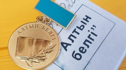 Распродажа «Алтын белгi»: выпускники предлагают купить знаки отличия