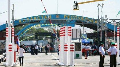 Смягчены правила пересечения госграницы Казахстана