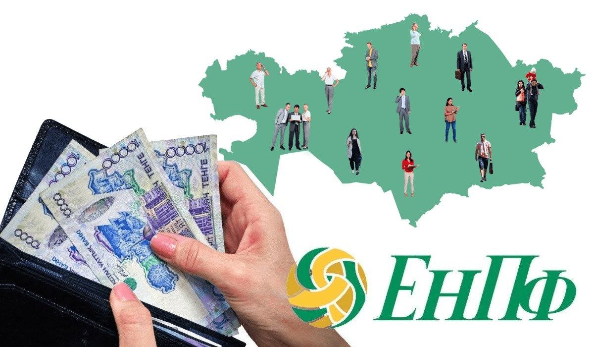 Досрочное изъятие пенсионных денег: жилье в Казахстане может подорожать на  30%