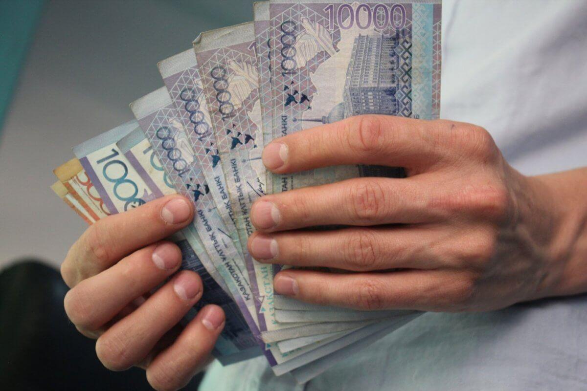 микрозаймы в казахстане онлайн