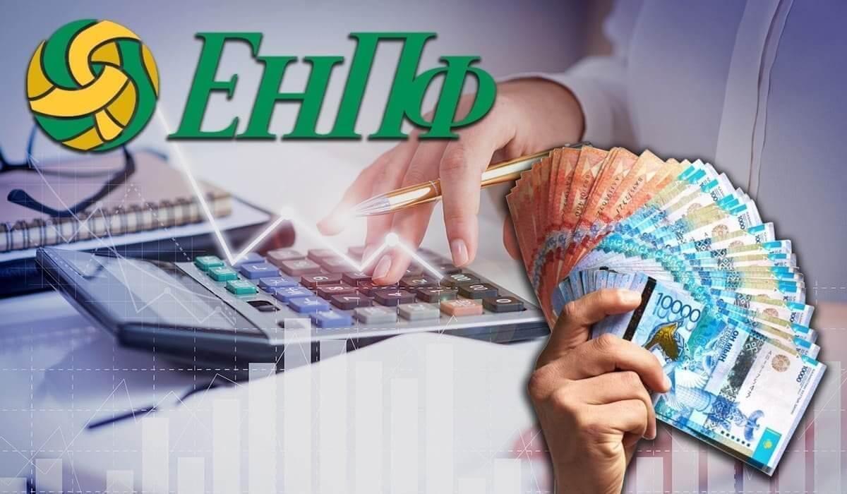 калькулятор начисление пенсии в казахстане в 2021 году